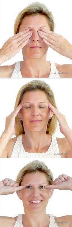 Упражнения от отеков под глазами: эффективные занятия, пошаговая инструкция выполнения, регулярность, улучшение внешнего вида и тонуса мышц лица - tony.ru