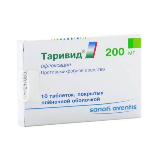 Твои-отзывы.ru - «офлоксацин»: цена (таблетки), инструкция по применению, аналоги и их стоимость