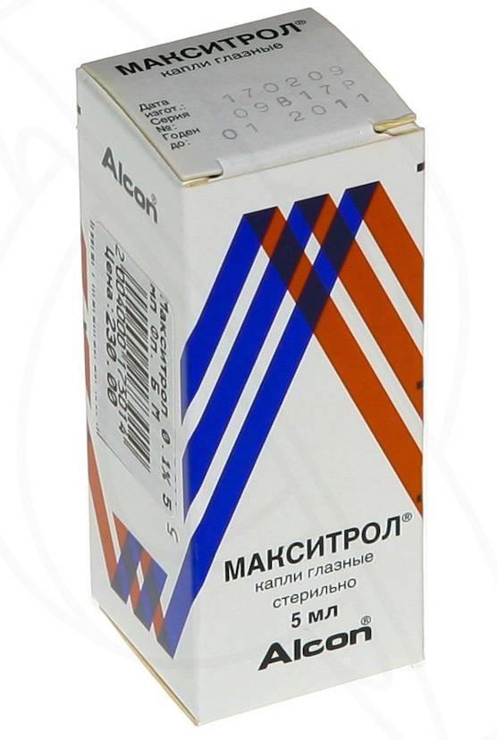 Макситрол – инструкция по применению глазных капель: аналоги, состав, что лучше макситрол или тобрадекс