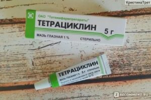 Тетрациклин: аналоги нового поколения. глазные капли «тетрациклин»: противовоспалительное лекарственное средство