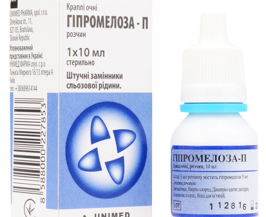 Глазные капли гипромелоза-п: инструкция, цена