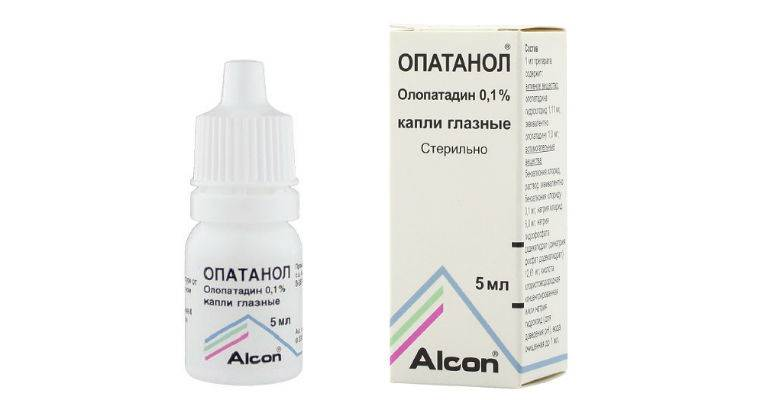 Азеластин: инструкция по применению, отзывы и аналоги, цены в аптеках