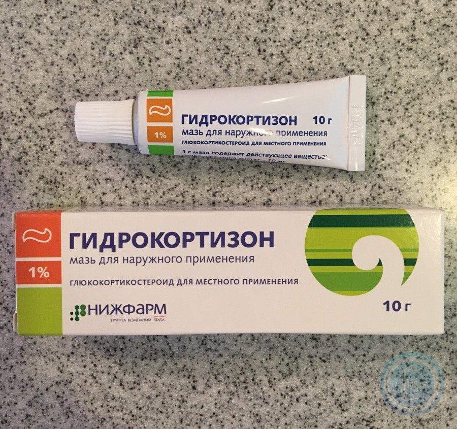 Мазь гидрокортизон глазная— инструкция поприменению, отзывы, цены ианалоги