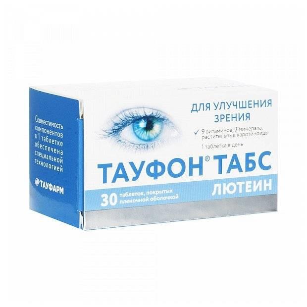 Список эффективных глазных капель для улучшения зрения при близорукости