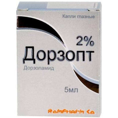Дорзопт, глазные капли 2% , 5 мл*