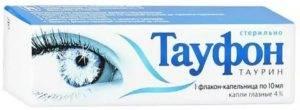 Глазные капли «тауфон»: польза и вред, инструкция по применению, отзывы