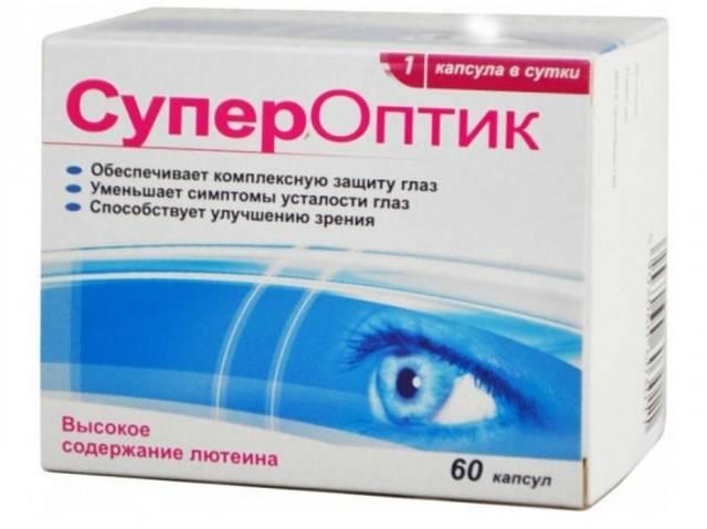 Супероптик для глаз— обзор: инструкция иотзывы оприменении, цены иотзывы