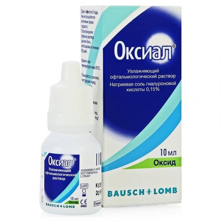 Глазные капли с гиалуроновой кислотой оксиал: инструкция применения, состав и противопоказания, отзывы