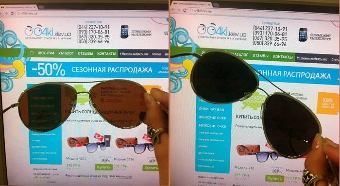 Очки с поляризацией - что это? поляризационные очки. как проверить поляризацию очков