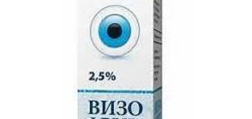 Визофрин капли глазные - инструкция, цена, отзывы