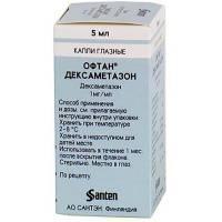 Особенности применения офтальмологического препарата офтан дексаметазон