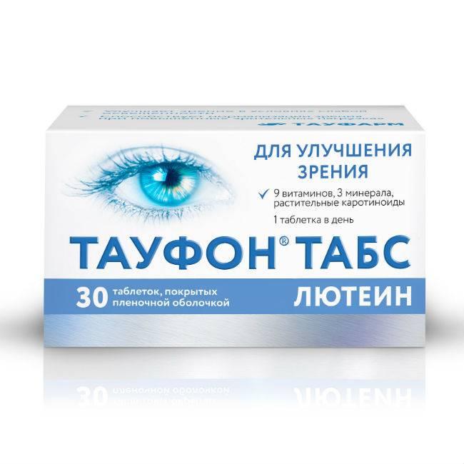 Таурин или тауфон глазные капли: что лучше?