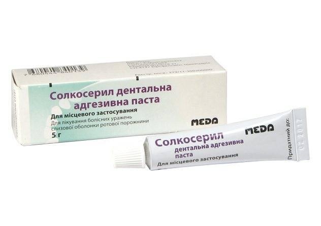 Солкосерил аналоги и цены - поиск лекарств