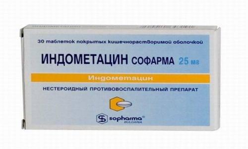 Аналоги мази индометацин: дешевые и дорогие заменители
