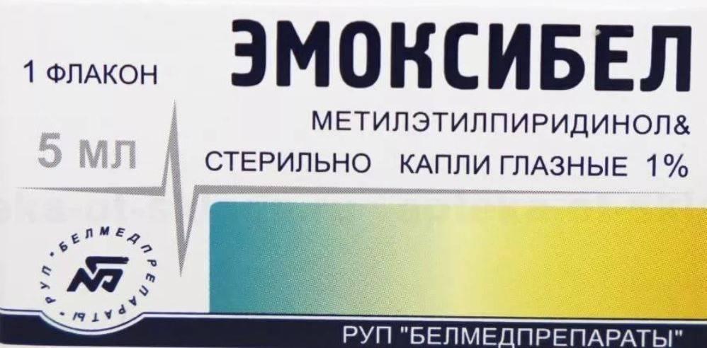 Вигамокс аналоги и заменители последнего поколения - 103doctor.ru