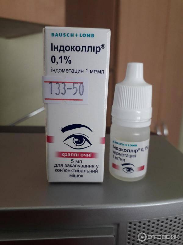 Гормональные капли для глаз: показания и применение oculistic.ru гормональные капли для глаз: показания и применение