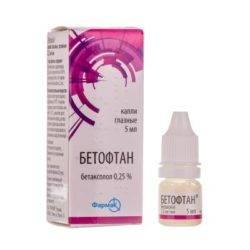 Бетофтан – аналоги глазных капель, инструкция по применению