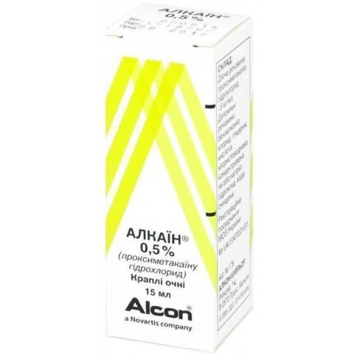 Глазные капли алкаин: состав, показания, инструкция по применению