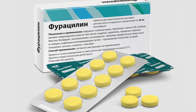 Фурацилин для глаз новорожденным в шипучих таблетках. фурацилин для новорожденных: давно известен и почти незаменим. как развести фурацилин для промывания глаз