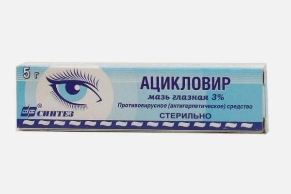 Ацикловир глазная мазь: инструкция по применению, аналоги и отзывы на препарат