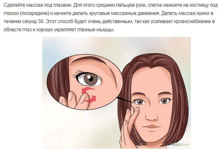 Почему дергается верхнее веко, правый или левый глаз - причины