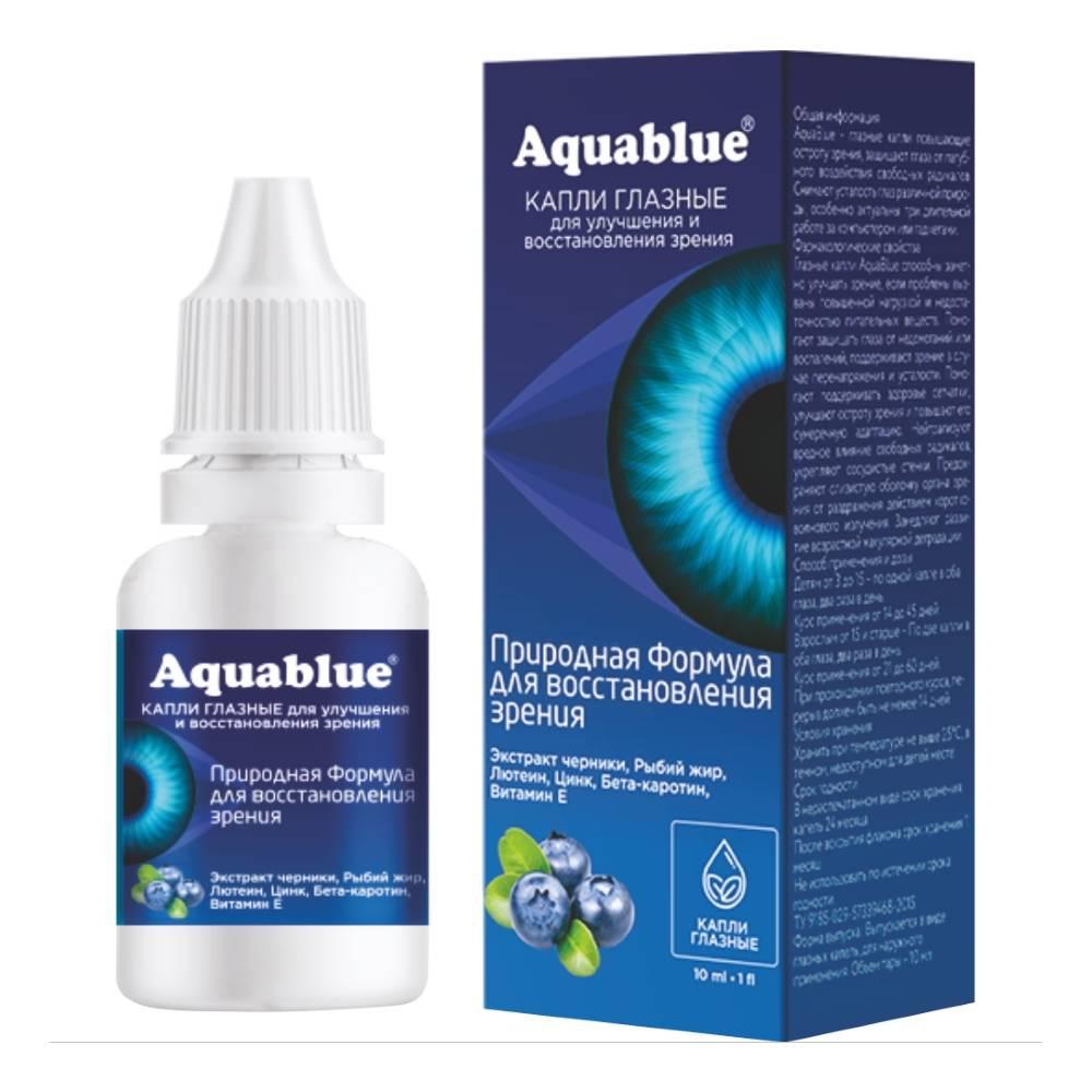 Цинковые глазные капли (цинка сульфат): инструкция по применению, отзывы и аналоги, цены в аптеках