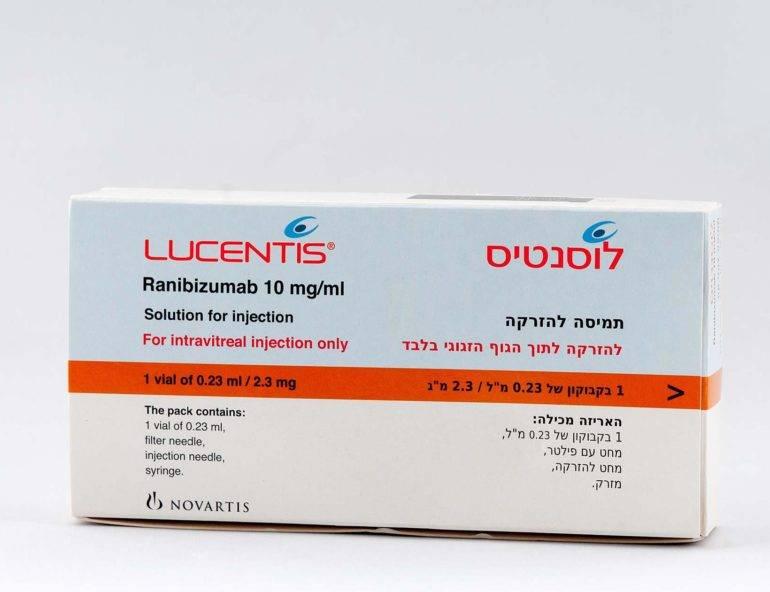 """Луцентис: инструкция по применению, аналоги и отзывы, цены в аптеках - moscoweyes.ru - сайт офтальмологического центра """"мгк-диагностик"""""""