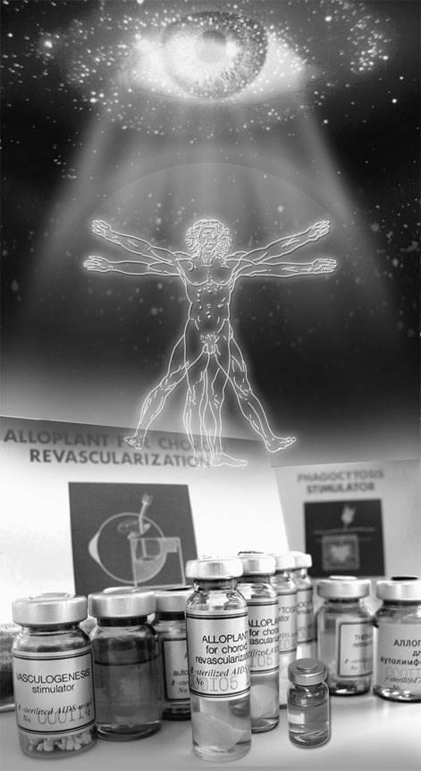 Центр мулдашева аллоплант регенерации