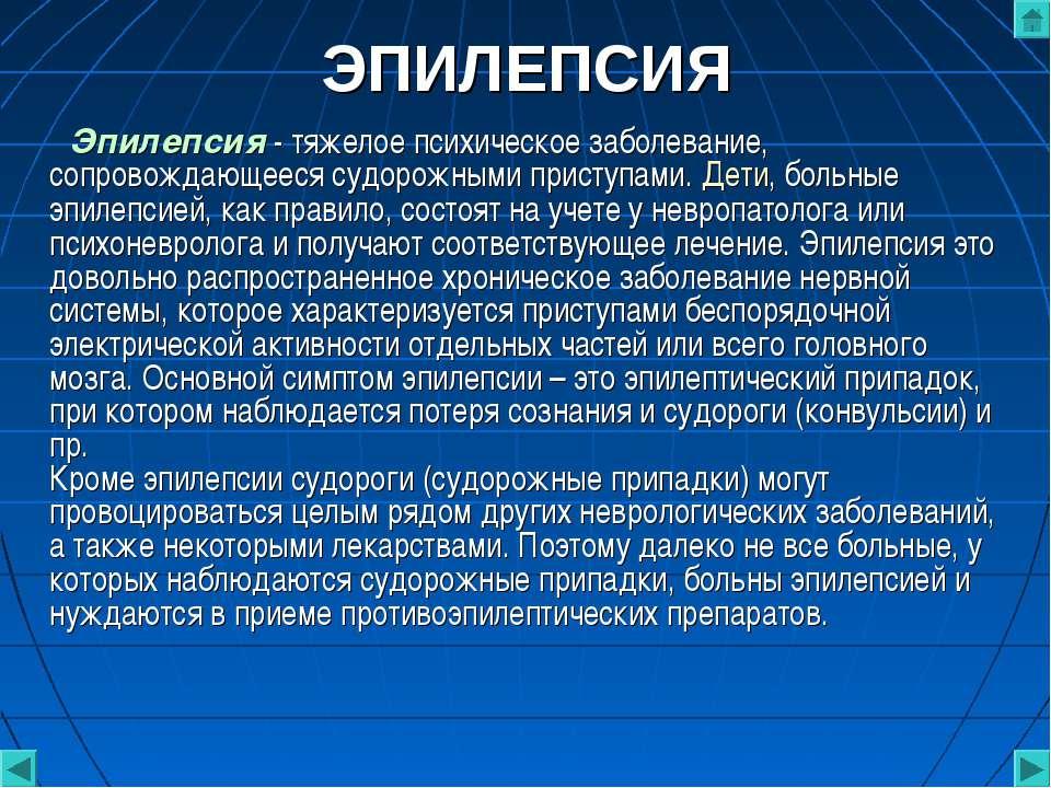 Что такое ксантопсия - мед портал tvoiamedkarta.ru
