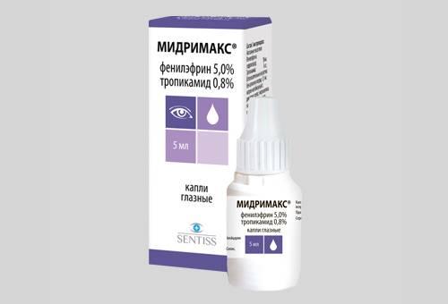 Ирифрин или мидримакс - что лучше, сравнение препаратов
