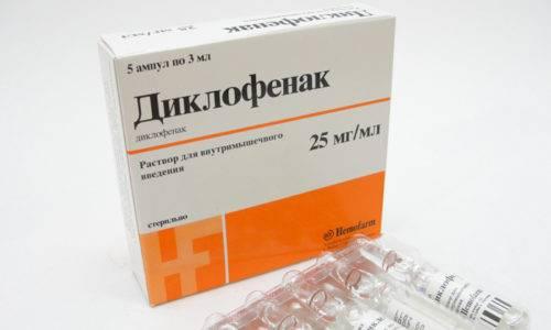 Аналоги таблеток диклофенак