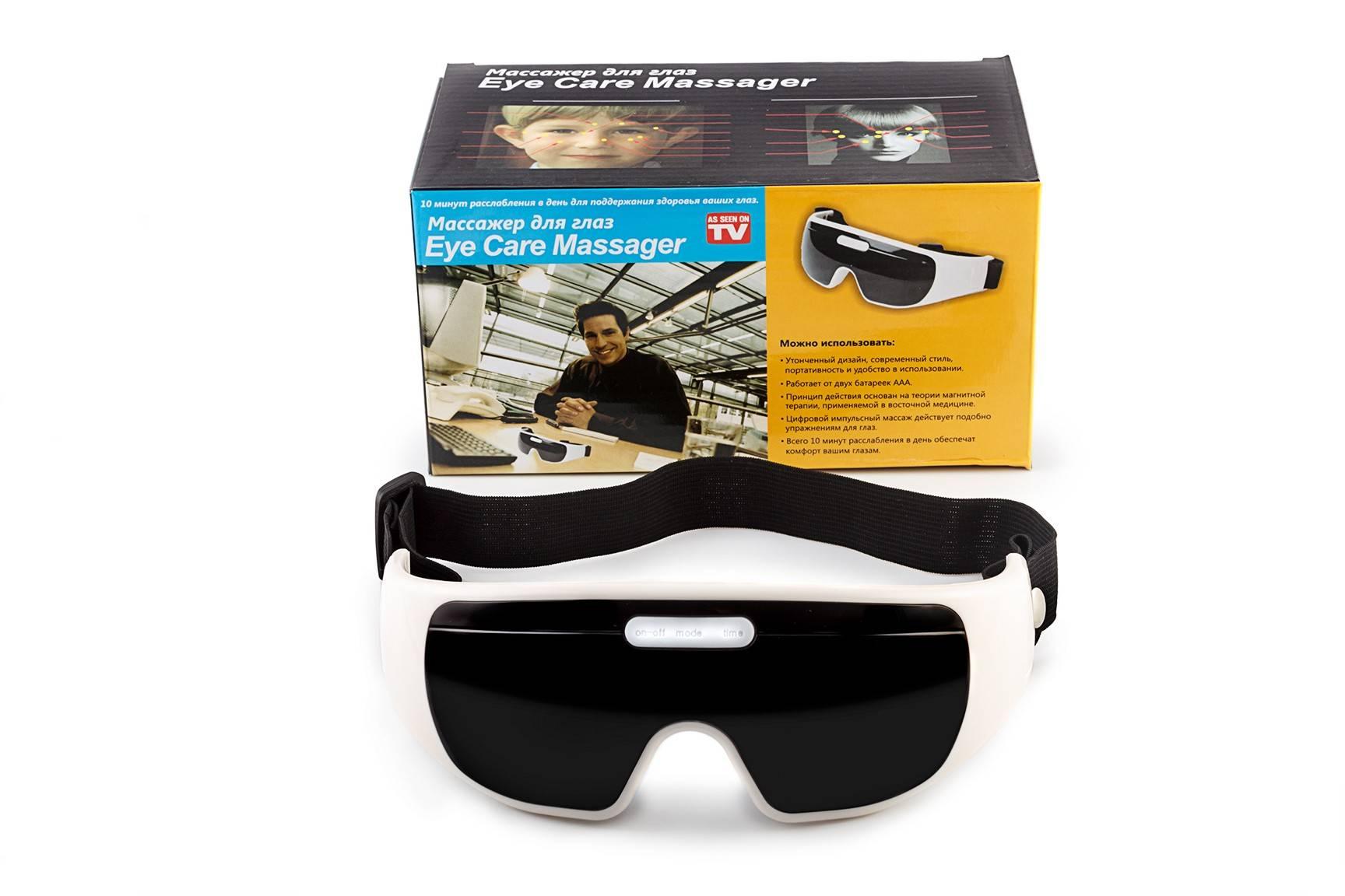 Магнитные очки для глаз отзывы
