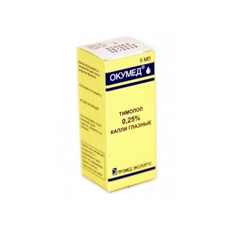 Купить окумед капли глазные 0,5% 5мл цена от 39руб в аптеках москвы дешево, инструкция по применению, состав, аналоги, отзывы