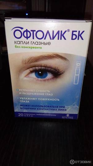 Офтолик бк капли: 15 отзывов от реальных людей. все отзывы о препаратах на сайте - otabletkah.ru