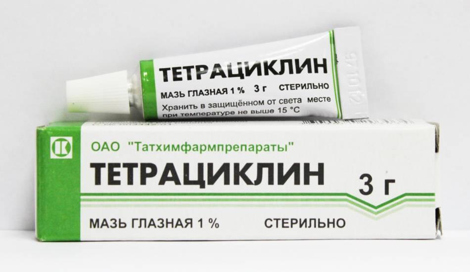 Тетрациклиновая глазная мазь для детей - показания к использованию