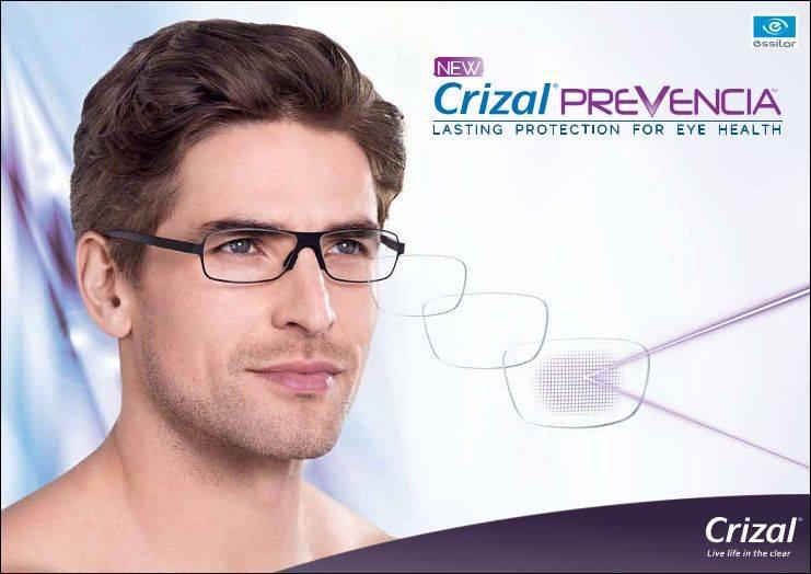 Защитные линзы crizal prevencia uv | essilor russia