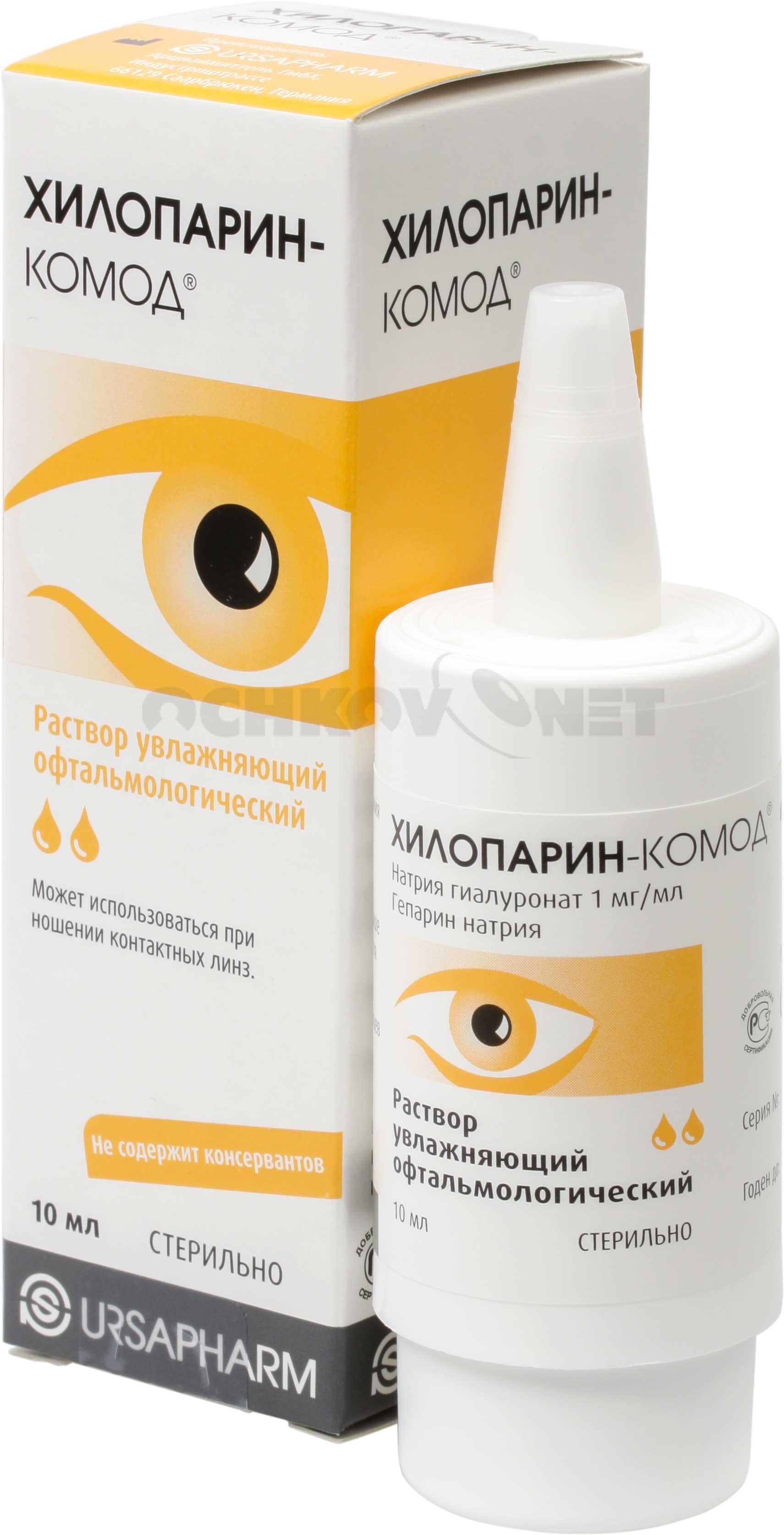 Вид-комод капли глазные - инструкция, отзывы, аналоги и цена