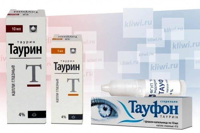 Тауфон или таурин - что лучше, сравнение препаратов