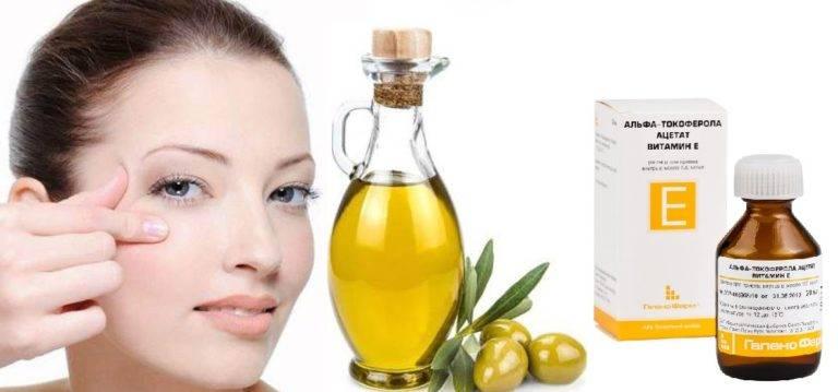 Витамин е в чистом виде для лица: применение, эффективность, рецепты масок, отзывы