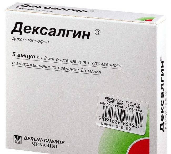 Дексаметазон (инъекции) — аналоги список. перечень аналогов и заменителей лекарственного препарата дексаметазон.