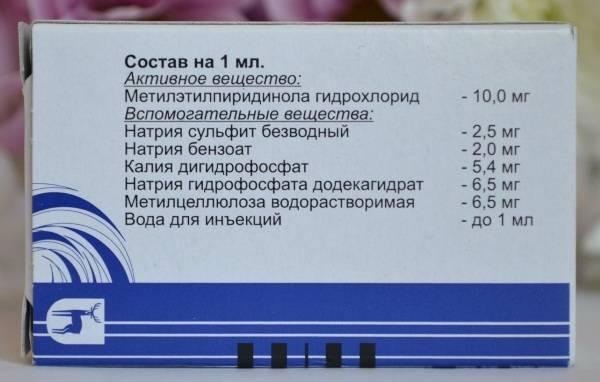 Особенности использования глазных капель метилэтилпиридинол