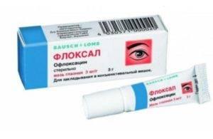 Глазные капли и мази от халязиона: список лучших препаратов oculistic.ru