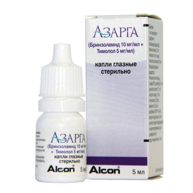Применение глазных капель бринзопт при глаукоме