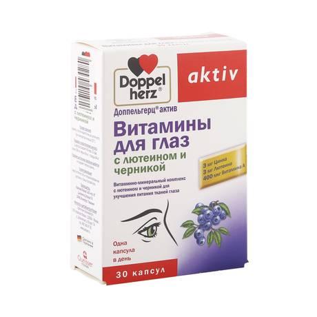 Доппельгерц актив — витамины для глаз с лютеином