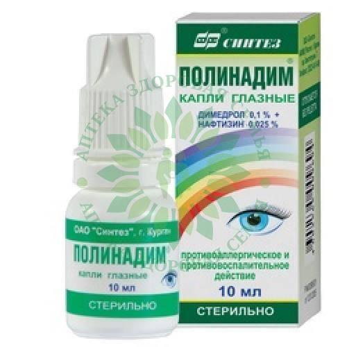 Капли для глаз полинадим отзывы