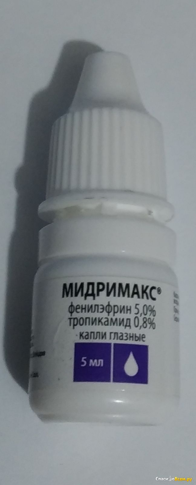 Купить мидримакс капли глазные 5мл цена от 366руб в аптеках москвы дешево, инструкция по применению, состав, аналоги, отзывы
