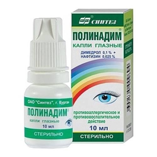 Полинадим капли глазные - инструкция, цена, отзывы