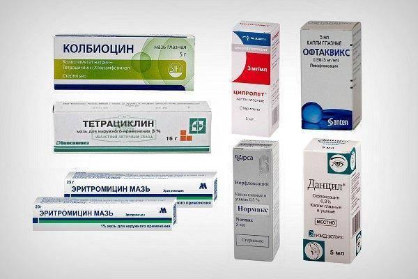 Офлоксацин - аналоги и заменители последнего поколения