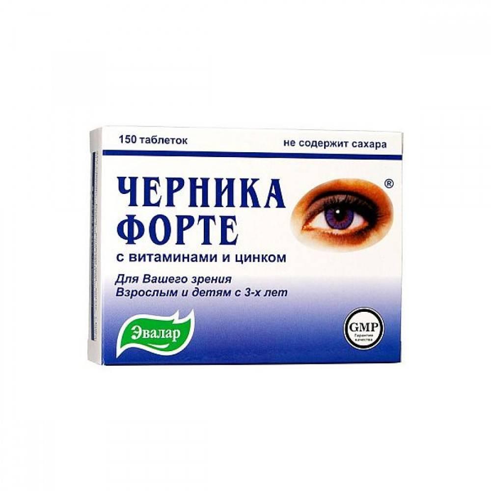 Оптикс витамины для глаз: состав, инструкция, отзывы, цена