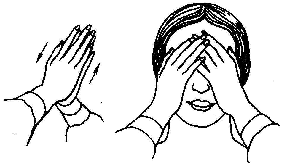 Секретное упражнение даосов для сохранения зрения. даосские практики улучшения зрения